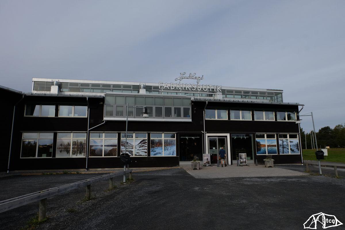 Die Lundhags-Fabrik in Järpen. Produktion findet hier nicht mehr statt